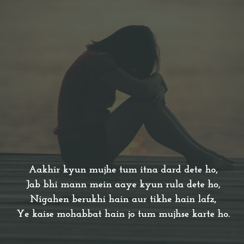Aakhir Kyun Mujhe Tum Itna Dard Dete Ho