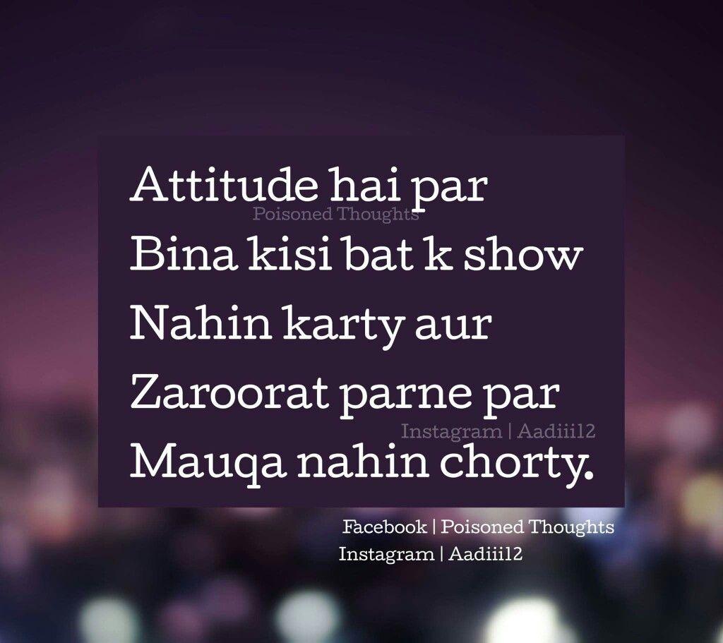Attitude Hai Par Bina Attitude Quotes