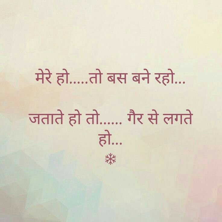 Best Ever Berukhi Quotes