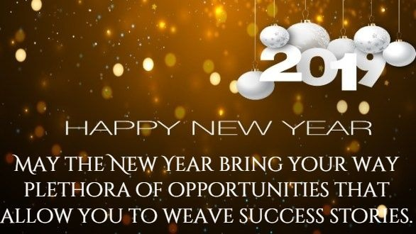 Happy New Year May The New Year
