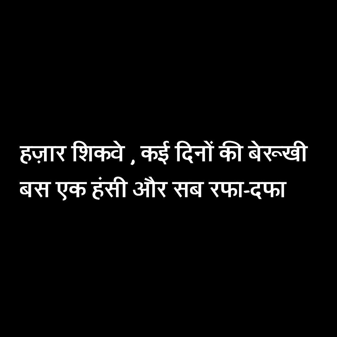Heart Broken Berukhi Quotes