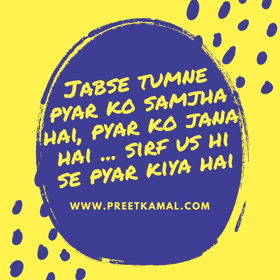 Jabse Tumse Pyar Ko Samjha Hai, Pyar Ko Jana Hai ... Sirf Us Hi Se Pyar Kiya Hai