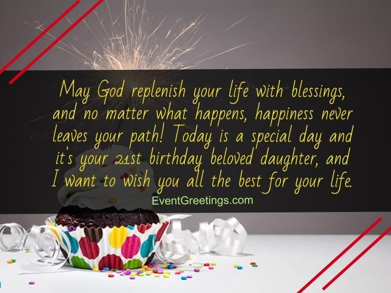 May God Replenish Your Birthday Quotes