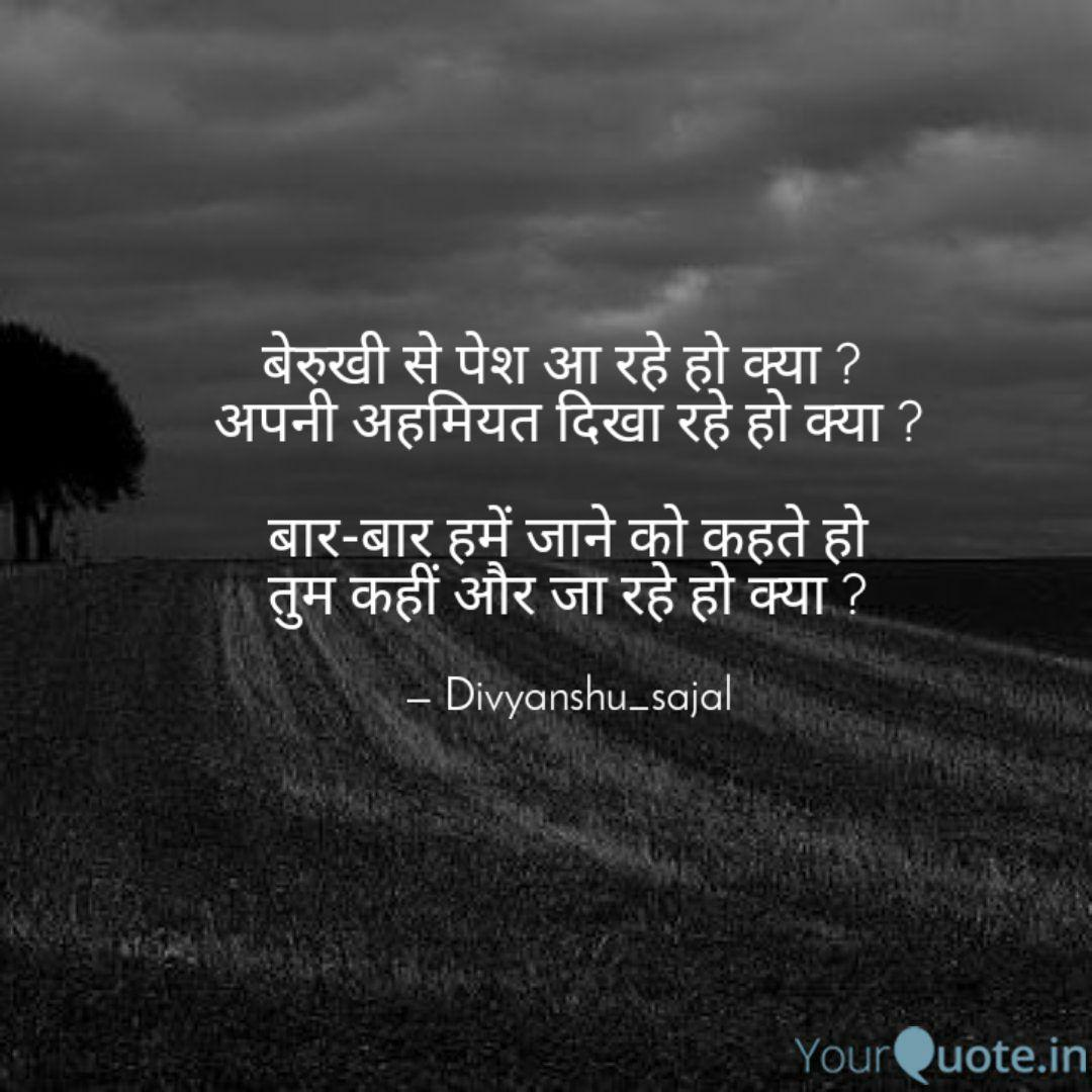 Nice Berukhi Quotes For Love