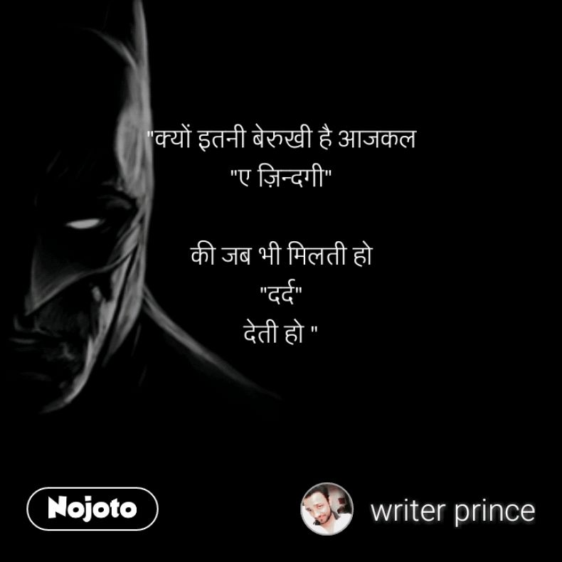 Painful Quotes About Berukhi