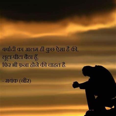 Sad Berukhi Image