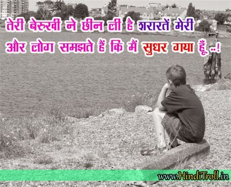 Sad Berukhi Quotes For Boy