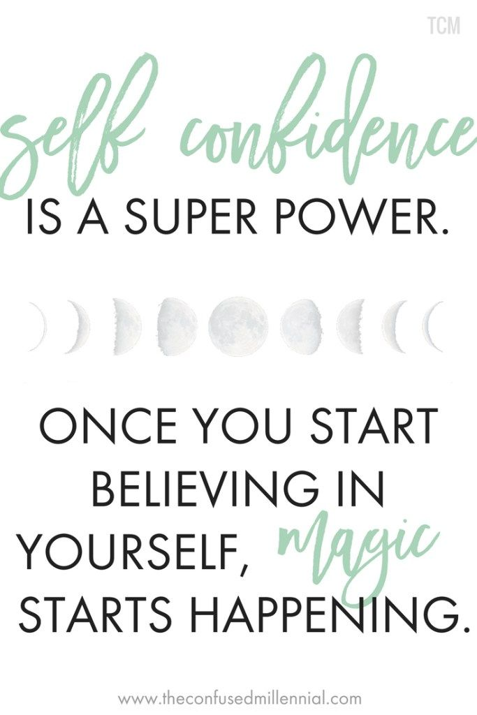 Self Confidence Is A Super Confidence Quotes