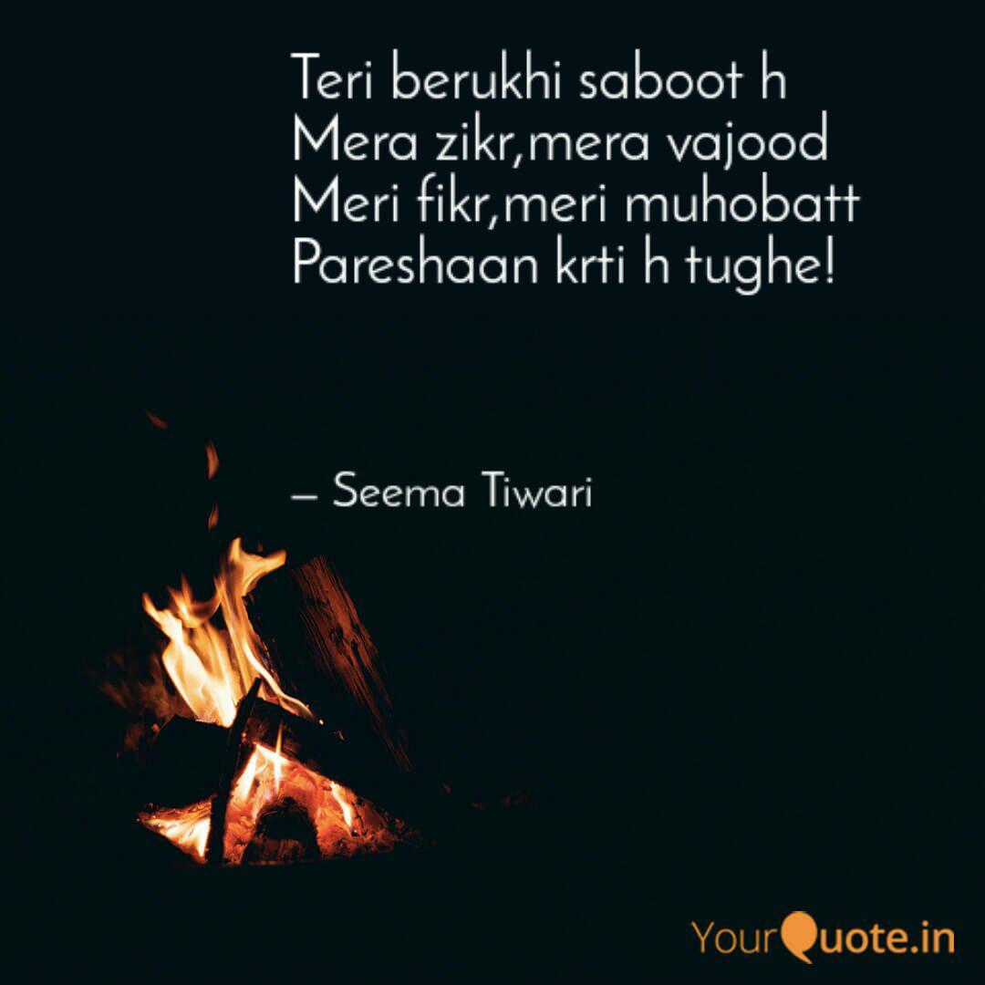 Teri Berukhi Saboot H