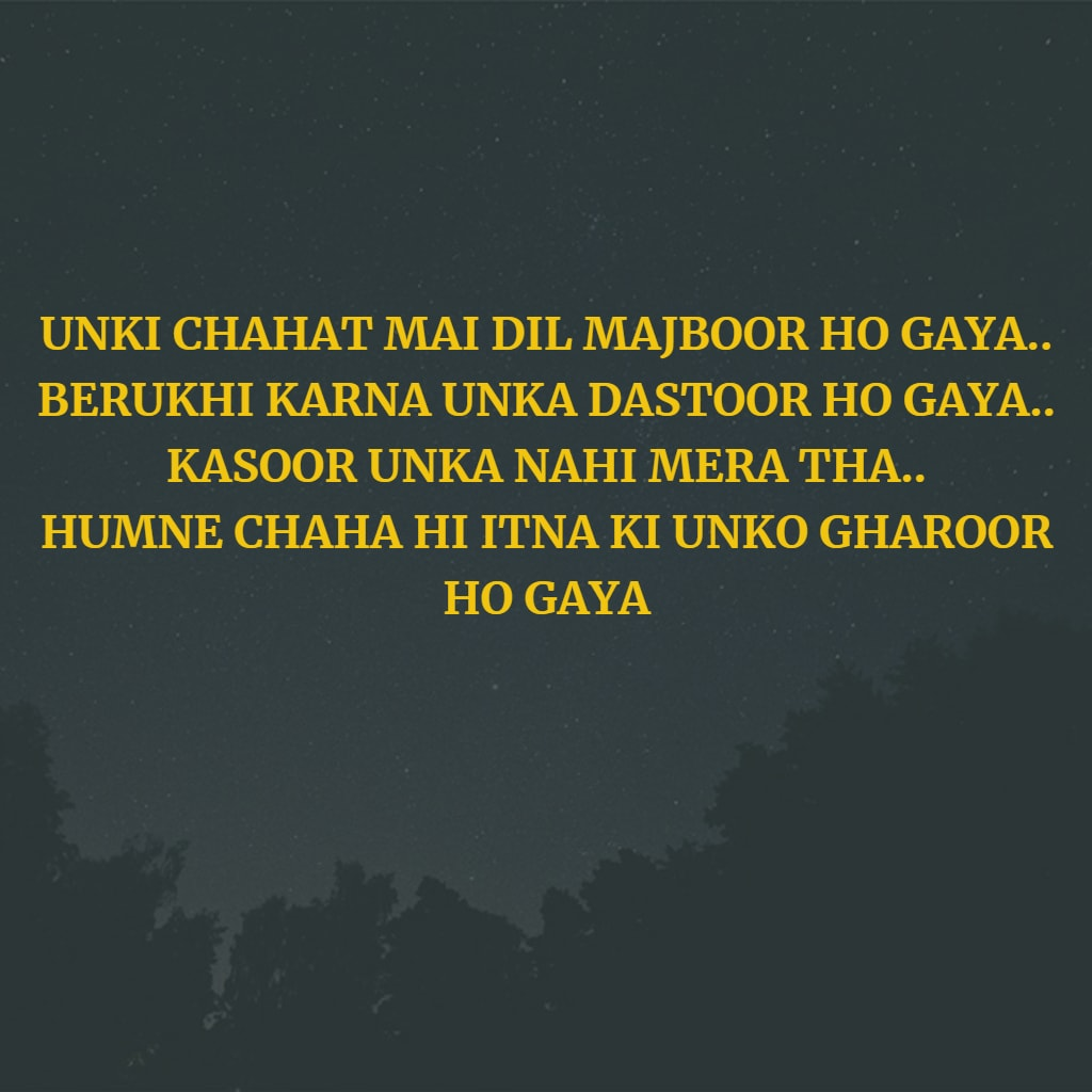 Unki Chahat Mai Dil Majboor Berukhi Quotes
