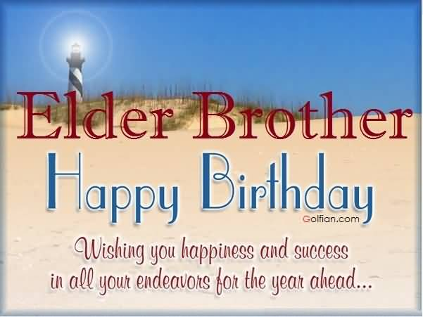 Awesome Birthday Greeting Cards For Big Brother