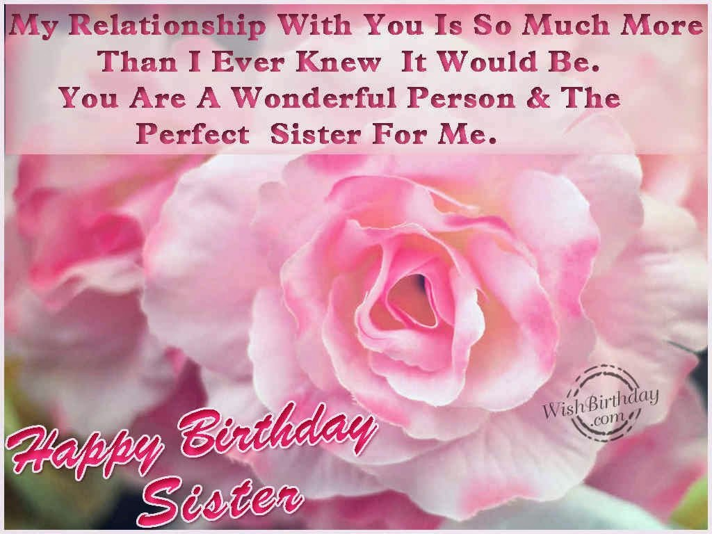 Beautiful Message Wish For Cute Sister From Lovely