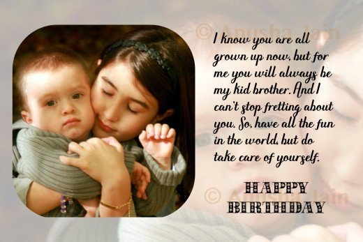 Cute happy birthday message greeting for little Brother from sister