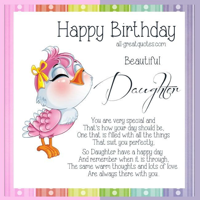 Happy birthday beautiful Daughter wishes from mom