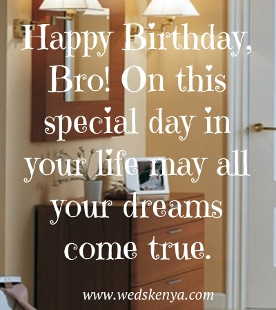 Happy birthday dear younger Brother blessing wish