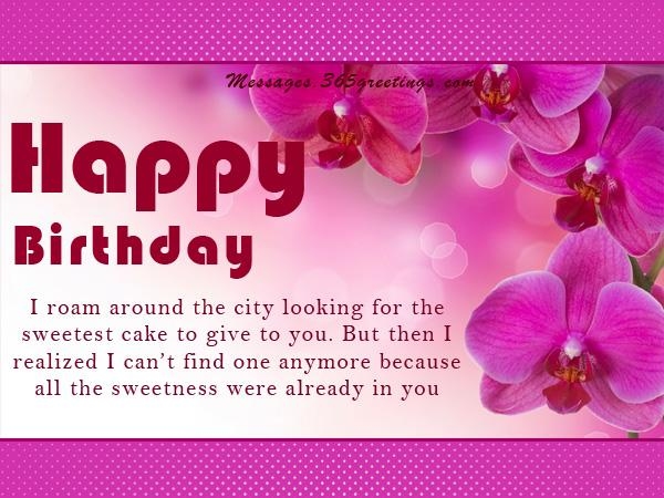 Happy Birthday Greeting Card With Blessings For Dear Husband