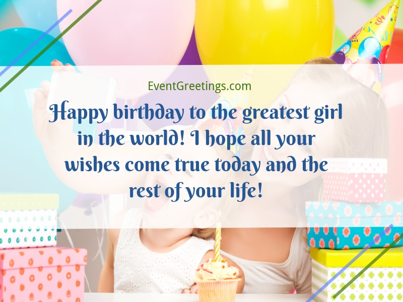 Happy birthday quote for dear Daughter from dad
