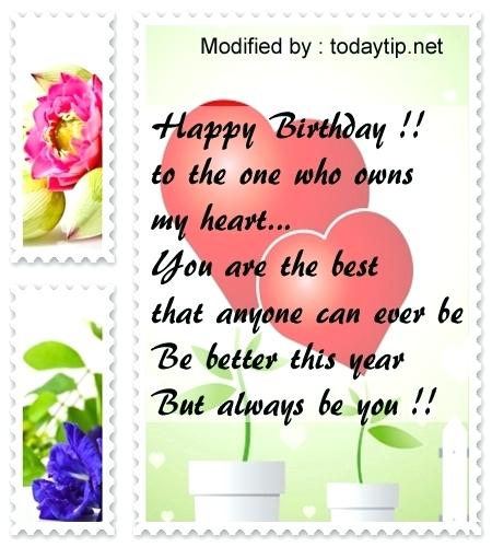 Happy birthday to the one who owns my heart dear Boyfriend wishes with lovely greetings for you from dear girlfriend