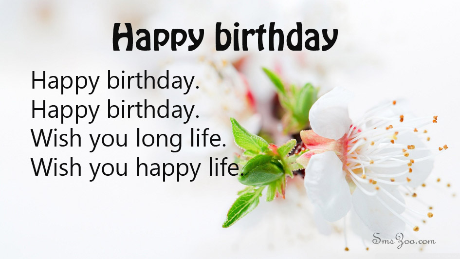 Happy birthday wishes for dear Wife from husband