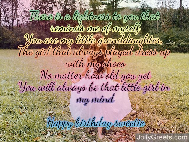 Lovely Poem Wish For Dear Daughter Happy Birthday Bless By God