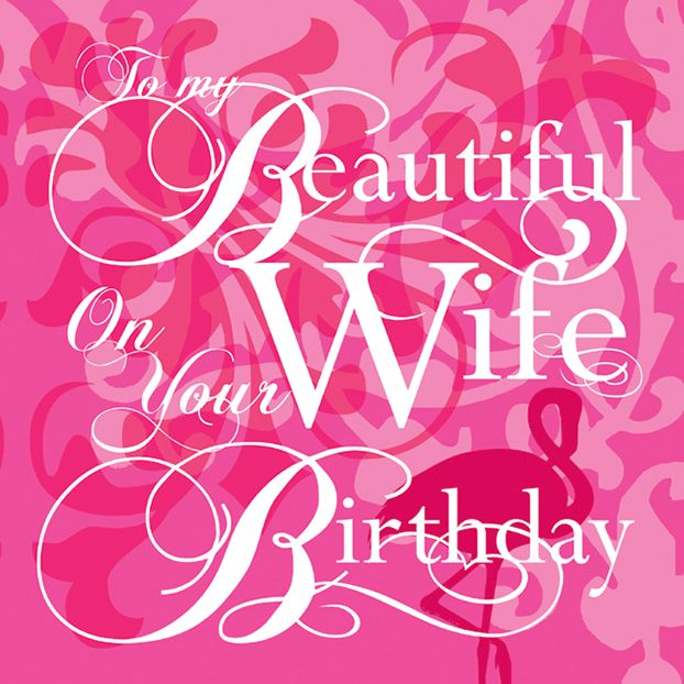 To my beautiful wife on your birthday greeting wallpaper