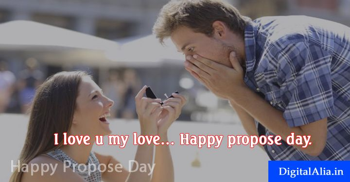 Happy Propose day I love you my love best proposal image from your girlfriend