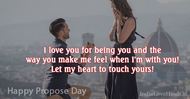 Happy Propose day lovely way to say this I love you my love message for you