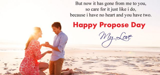Happy Propose day sweet greeting card for dear love of life