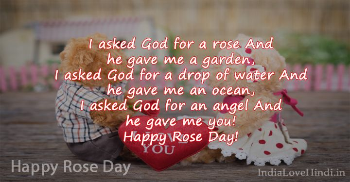 Happy Rose day best ever greeting card for you my dear love with all my blessings