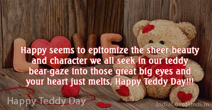 Happy Teddy Day happy seems to epitomize the sheer beauty amazing messages image for your dear love