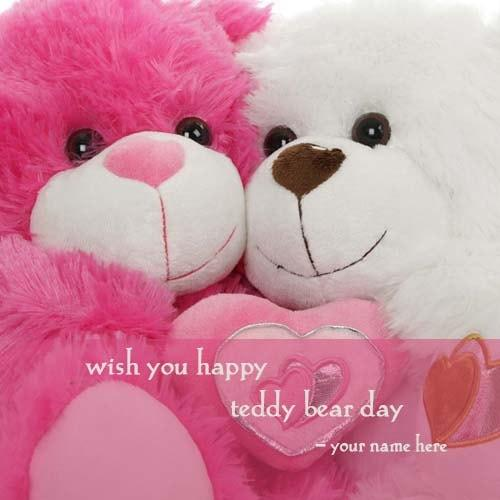 Happy Teddy Day wish you for your beautiful girl greeting wish