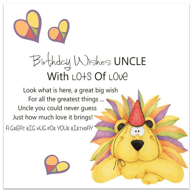 Birthday wishes Uncle with lots of love cute lion greeting card wishes