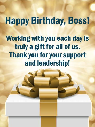Happy Birthday Boss great wishes and perfect image for you