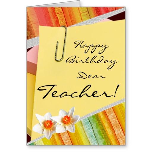 Happy Birthday dear Teacher cute greeting card wishes
