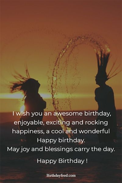 I wish you an awesome birthday, enjoyable, Birthday to my Best Friend lovely  blessings wishes for her