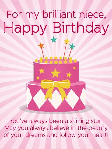 For My Brilliant Niece Happy Birthday Niece