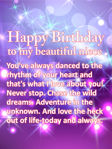 To My Beautiful Niece Happy Birthday Niece
