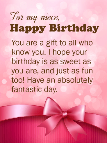 You Are A Gift To All Happy Birthday Niece