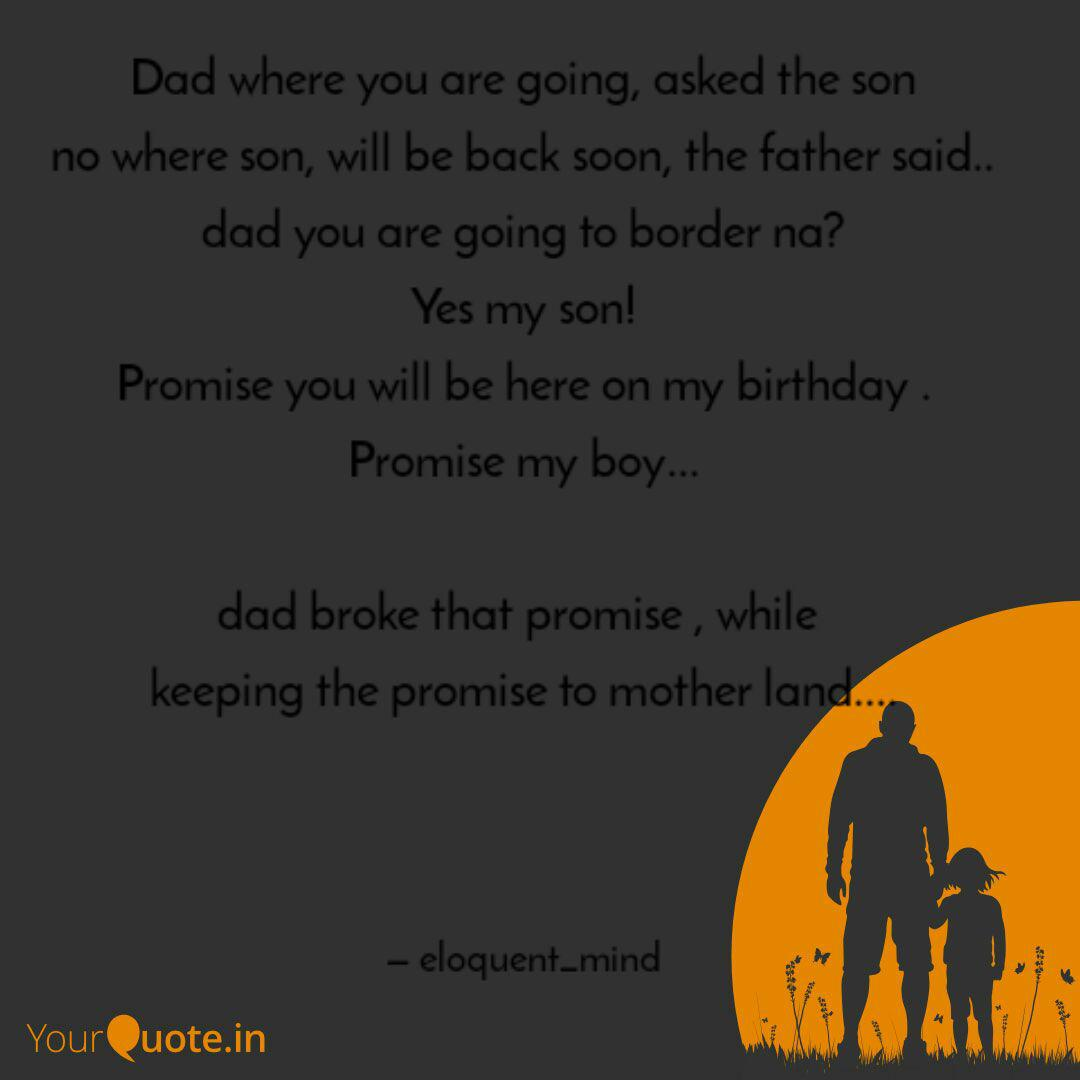 Dad Where You Are Soon To Be Father Quotes
