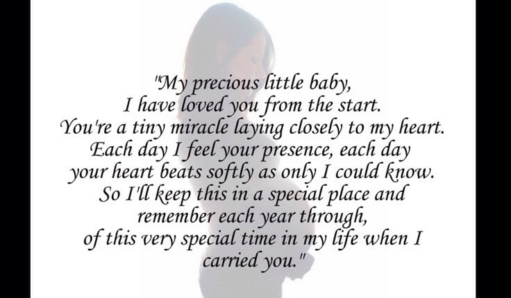 My Precious Little Baby Feeling Baby Kick Quotes