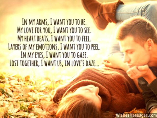 In My Arms I
