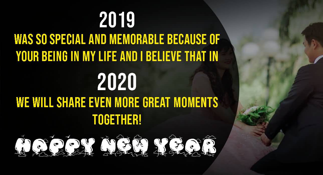 Nice 2020 Quotes