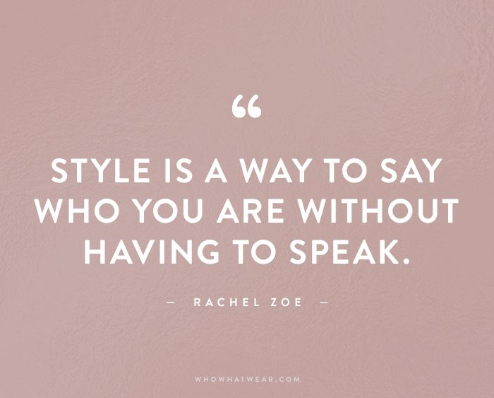 Style Is A Way To Say Fashion Quotes