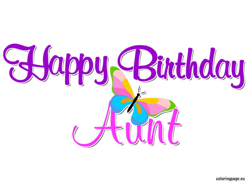 Happy Birthday Cute Aunt Happy Birthday Aunt Meme