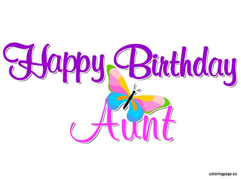 Happy Birthday Cute Aunt Happy Birthday Aunt Meme